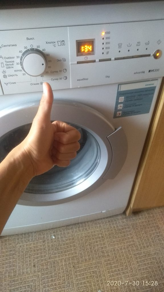устранение проблем со стиральной машиной